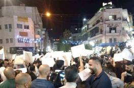 استمرار الوقفات بالضفة دعما لرفع العقوبات عن غزة