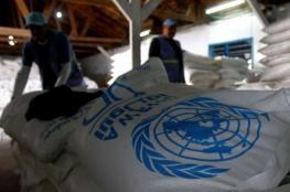 """اجتماع يناقش قرار """"الأونروا"""" استبدال المساعدات الغذائية بالبطاقة الالكترونية"""
