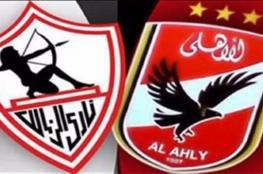 الأهلي يخمد انتفاضة الزمالك ويتوج بالسوبر المصري
