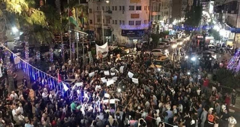 السلطة تصدر قراراً بمنع المسيرات التضامنية مع غزة !