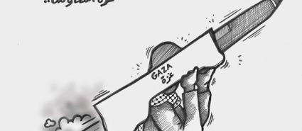 حارتنا.. غزة لا ينفع معها التهديد!!!