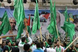 الكتلة الإسلامية تدين اختطاف ممثلها بجامعة بيرزيت