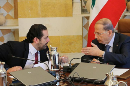الحكومة اللبنانية الجديدة خلال ساعات.. مع وجود اتفاق على بيانها الوزاري