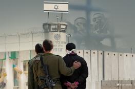 الاحتلال أصدر 1658 قراراً إدارياً بحق الأسرى خلال 2016