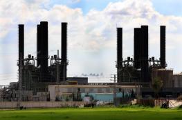 تنويه هام من شركة الكهرباء لسكان قطاع غزة