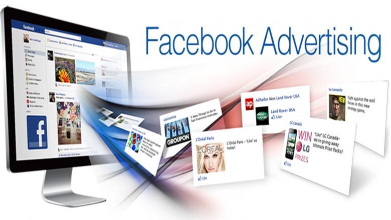 """الإعلانات تضع """"فيسبوك"""" في مواجهة مع بريطانيا"""