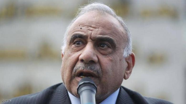 البرلمان العراقي يقبل استقالة عادل عبد المهدي