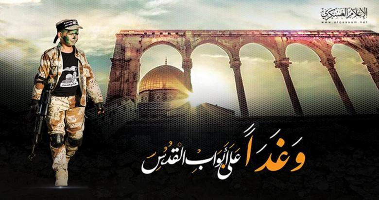 كتائب القسام تبدأ التسجيل لمخيمات طلائع التحرير بغزة