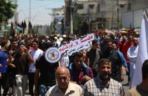 مسيرة جماهيرية لإحياء يوم القدس العالمي في غزة