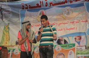 استمرار فعاليات العودة شرق مخيم البريج