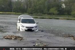 GPS سيارة يخدع السائق ويدخله وسط النهر