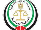 نيابة غزة حققت في 420 قضية جنائية