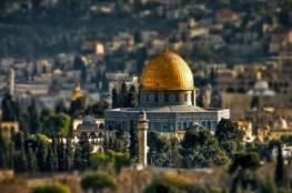 إعلان باماكو: القدس عاصمة روحية للأمة الإسلامية