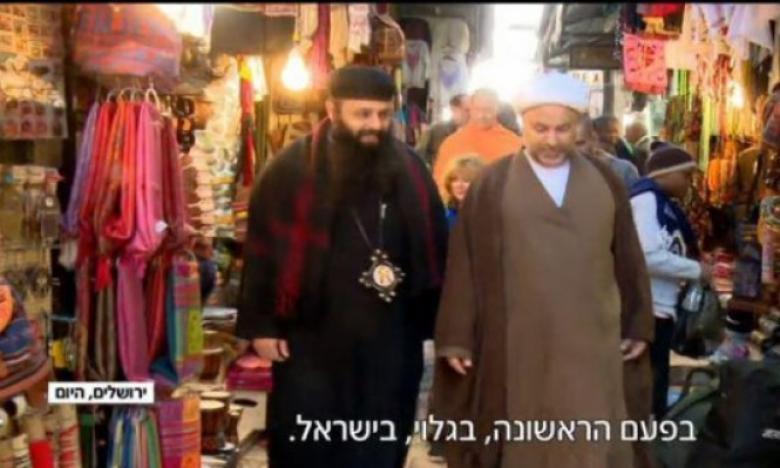 أبو مرزوق: يجب منع وفد التطبيع البحريني من دخول غزة