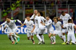 تشيلسي يتقدم على يوفنتوس في سباق ضم لاعب ريال مدريد