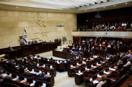 """""""الكنيست"""" الإسرائيلي السابق الأكثر سنًّا للقوانين"""