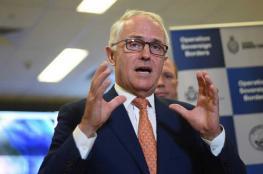 أمريكا وأستراليا تبرمان اتفاقاً لتوطين اللاجئين