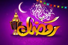 السعودية تعلن السبت أول أيام شهر رمضان المبارك