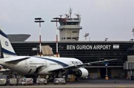الاحتلال يجري تمريناً أمنياً في مطار بن غوريون غداً