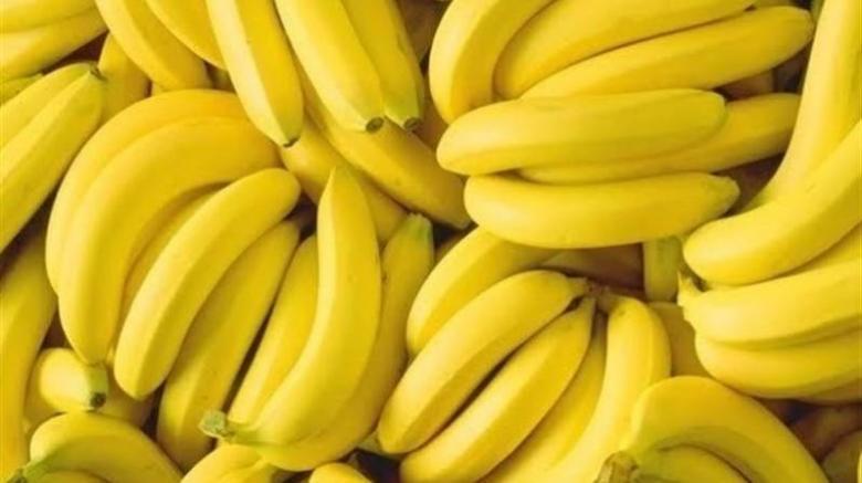 لهذا السبب..الموز قد ينقرض قريبا