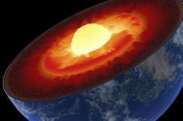 ماذا يوجد في باطن الأرض ؟