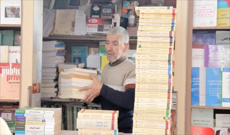 """""""الروبيو"""".. بائع الصحف وخزان ذكريات المغاربة"""