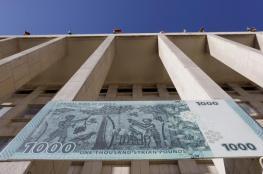 على طريقة بن سلمان.. الأسد يحجز أموال رجال الأعمال.. لماذا؟