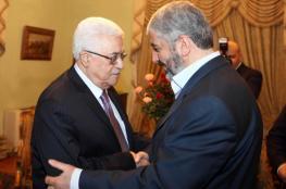مشعل يهاتف عباس معزيًا بوفاة الطيب عبد الرحيم