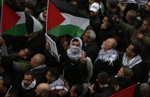 الآلاف يحتجون وسط رام الله رفضا لصفقة القرن