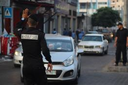 تنويه من شرطة المرور حول إغلاق شارع بغزة