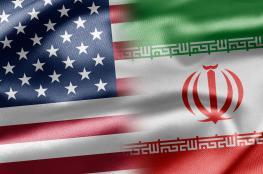 طهران تصادق على إجراءات للرد على عقوبات واشنطن