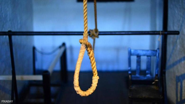 بعد إدانته بقتل شابة.. إعدام زعيم عصابة أميركية متطرفة