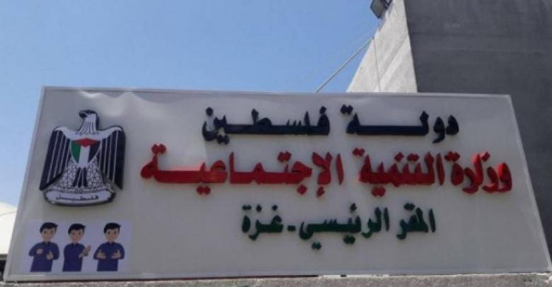 """""""التنمية"""" تعيد فتح """"البرنامج الوطني"""" ووفدها يصل غزة"""