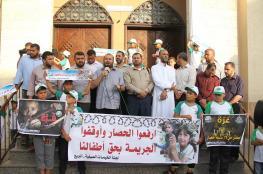 المقادمة: حماس باقية على ثوابتها وقرارات عباس تخدم الاحتلال