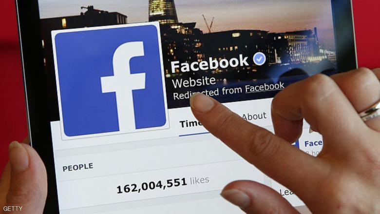 الجزائر.. 10 سنوات سجنا للص كشفه فيسبوك