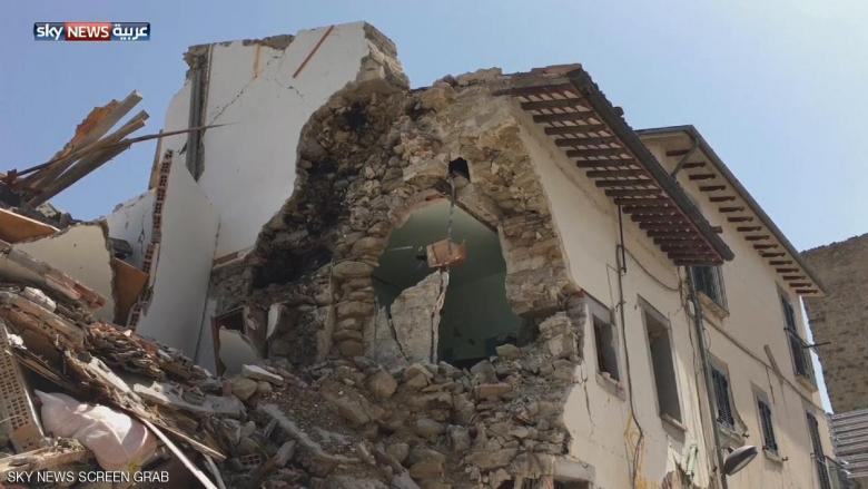 ضحايا ودمار في زلزال بجزيرة إيشيا الإيطالية