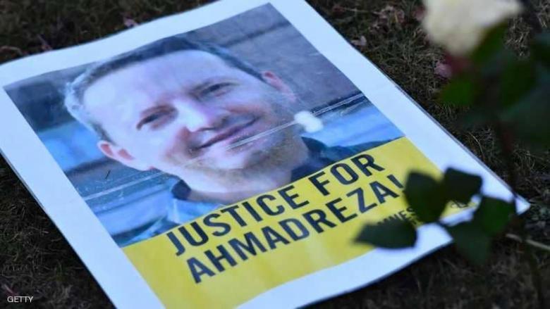 السويد تمنح جنسيتها لعالم يواجه حكم إعدام في إيران