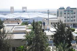 """""""الاقتصاد"""": إنجاز المنحة الخاصة بتطوير مدينة غزة الصناعية"""