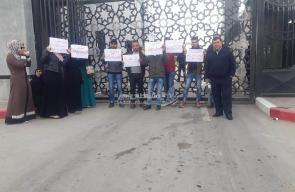 اعتصام على معبر رفح للمطالبة بفتحه