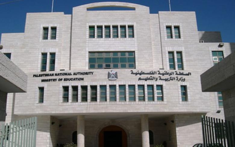 """""""التعليم"""" بغزة تعقد مقابلات لتوظيف معلمين بدولة قطر"""