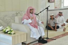 إعفاء المغامسي من الإمامة بعد تغريدة له.. تعرف على تفاصيلها