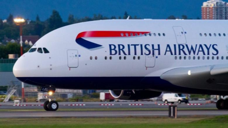 الخطوط الجوية البريطانية تحطّم الرقم القياسي لأسرع رحلة جوية