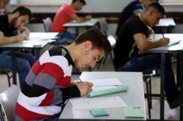 """""""التعليم"""": غدا الامتحان العملي لمادة التكنولوجيا لطلبة التوجيهي"""
