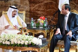 السيسي يسافر إلى السعودية للقاء سلمان