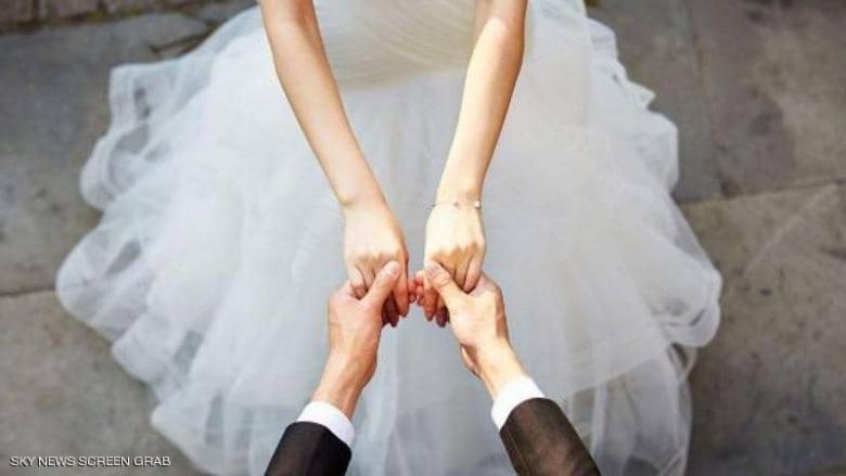 """""""زواج مخادع"""" يقود عروسا ورجلين للسجن في أميركا"""