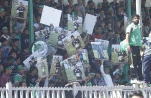 جماهير خدمات رفح واتحاد الشجاعية في نهائي كأس غزة