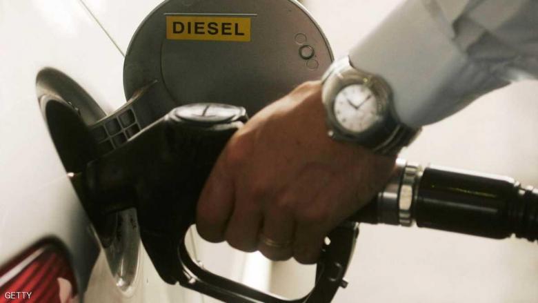 النفط يهوي رغم تقرير مخزونات الخام الأميركية