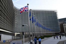 الاتحاد الأوروبي يضيف السعودية إلى مسودة قائمة تمويل الإرهاب
