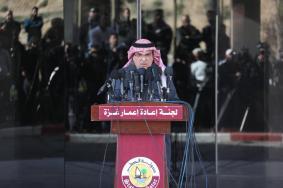 العمادي يعلن موعد صرف المنحة القطرية 100$ في غزة