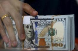 أسعار الدولار ترتفع في 3 بنوك مع نهاية تعاملات اليوم